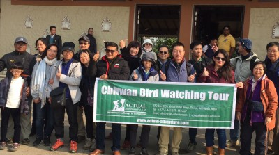 Nepal Bird watching tour
