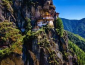 Bhutan a happiness  place